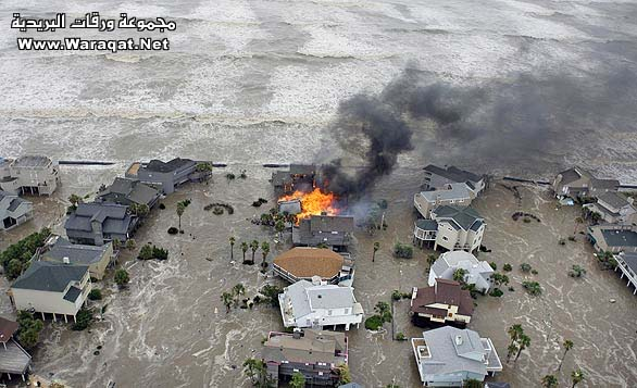 Hurricane Ike Huston, Texas USA