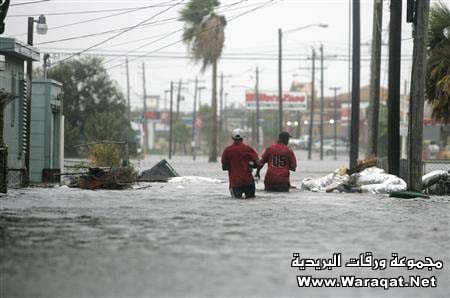 Hurricane Ike Huston Texas USA