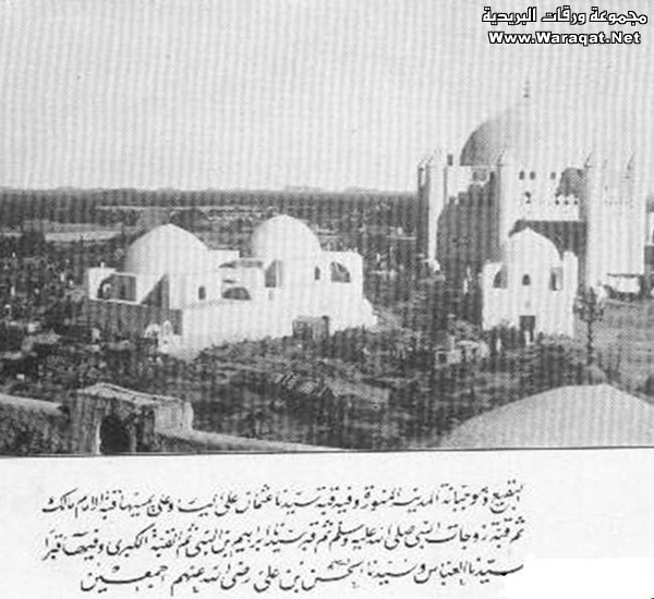Mecca_before_100_yrs5.jpg