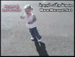 http://www.waraqat.net/2009/04/afraid-of-shadow.jpg