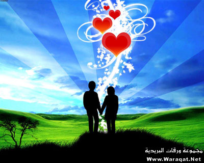 http://www.waraqat.net/2009/05/vector-couple.jpg