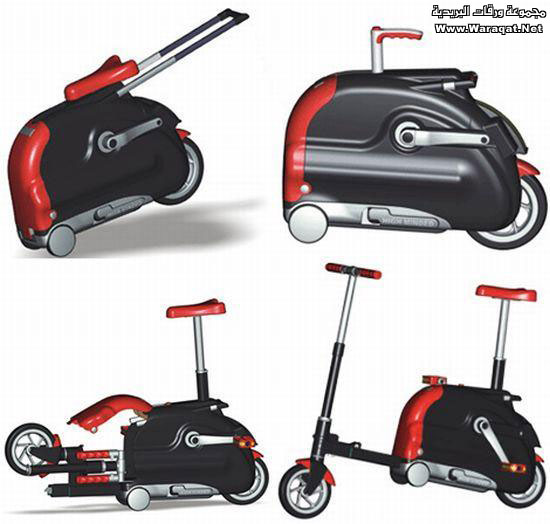 for Motorized ride on suitcase