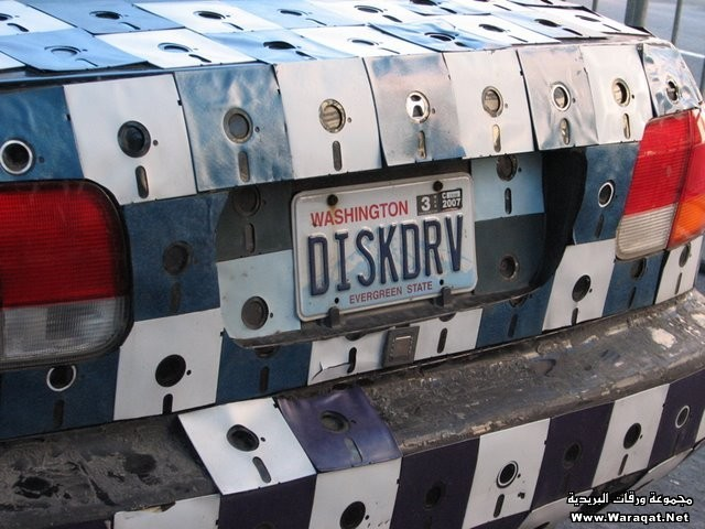 floppy-disk-car-closeup