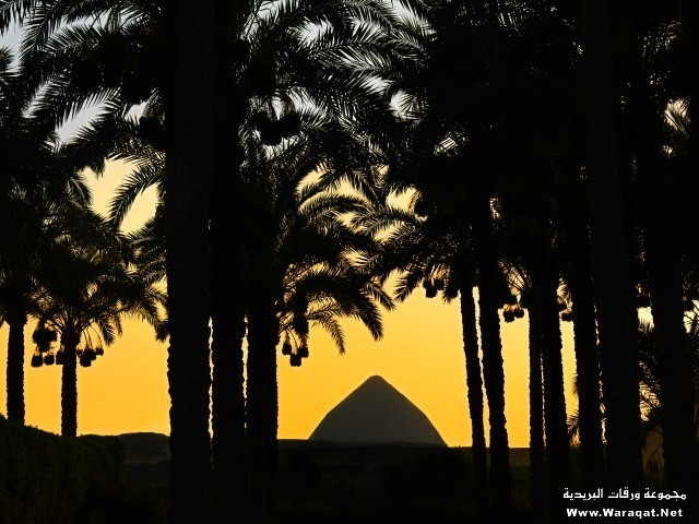 Sneferu's Bent pyramid in Dashur at sunset, Egypt