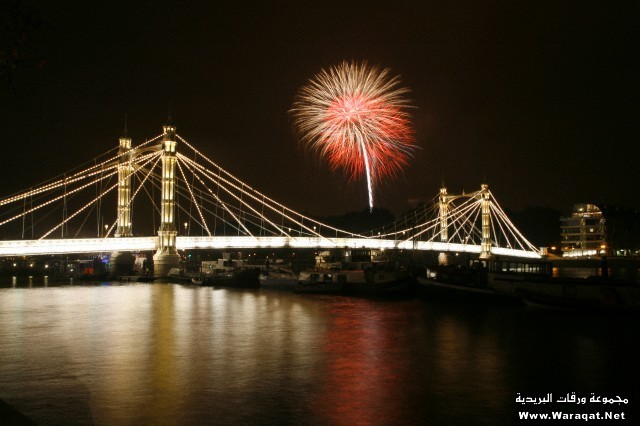 Battersea Park Firework Display Viewed From the Albert Bridge