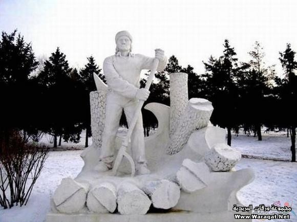 Ice carving 15