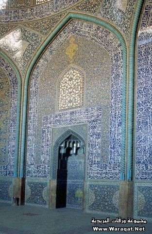 Wall Niche at the Sheikh Lotfollah Mosque, Isfahan