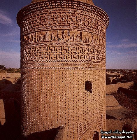 Decorative Brickwork on the Pir-e Alamdar Mausoleum in Damghan, Iran