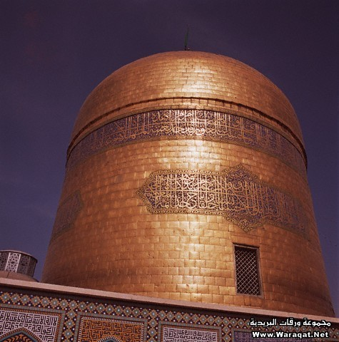 The Golden Dome of the Shrine of Imam Riza in Mashhad, Iran