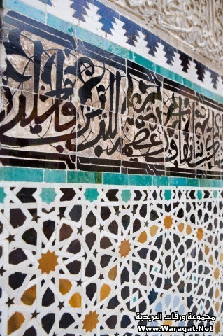 Arabic calligraphy and Zellij tilework, Bou Inania Medersa, Medina, Fez, Morocco, North Africa, Africa