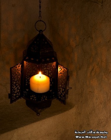 A traditional arabian lantern.