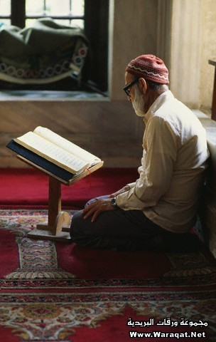 Man reading koran in mosque