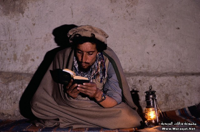 Ahmed Shah Massoud Reading the Koran