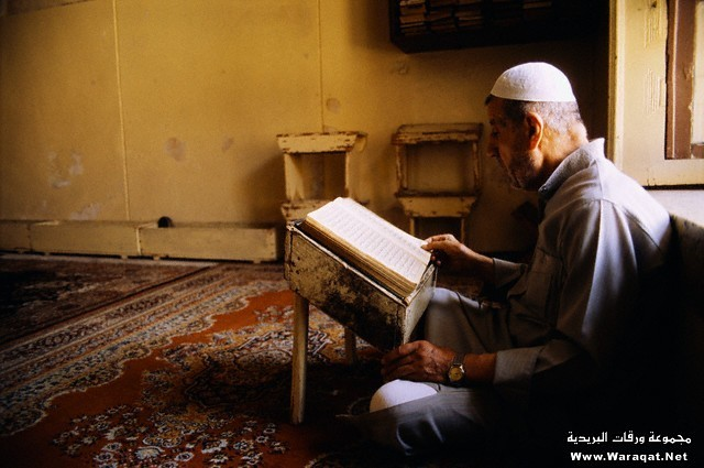 Muslim Reading in a Mosque