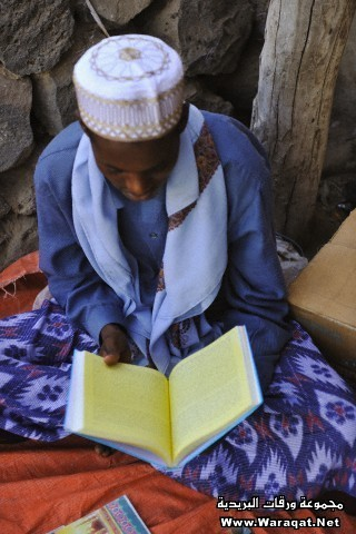 Teenage boy reading the Koran in Asayta