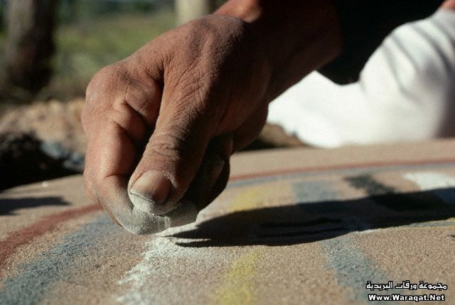 Shaman Creating a Sand Painting