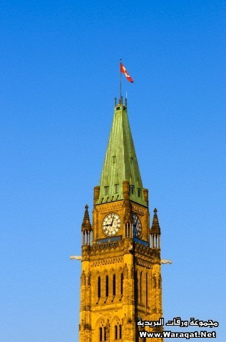 Canada, Ontario, Ottawa, Canadian Parliament, Centre Block, Peace Tower