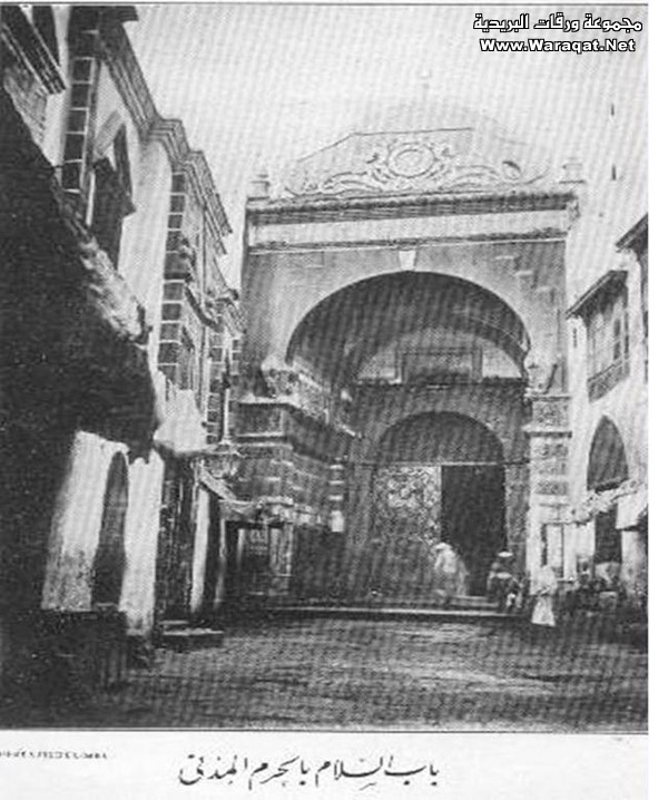 المكرمة Mecca_before_100_yrs11.jpg