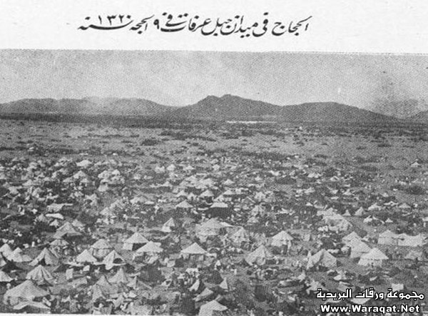 المكرمة Mecca_before_100_yrs4.jpg