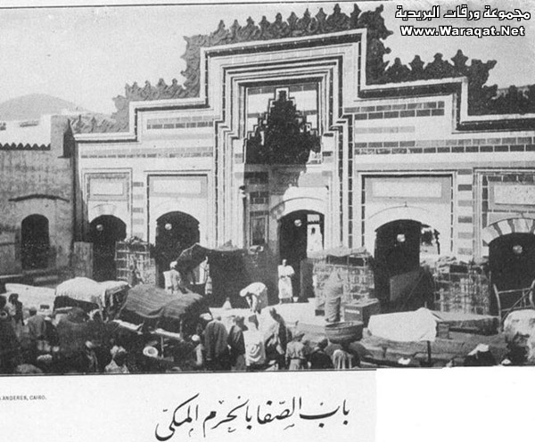 المكرمة Mecca_before_100_yrs6.jpg